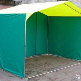 Палатки - Торговая палатка для уличной торговли, 0