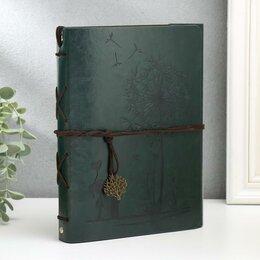 Фотоальбомы - Фотоальбом 30 листов 'Дерево-одуванчик' кожзам (на кольцах) 22х17х3,3 см, 0