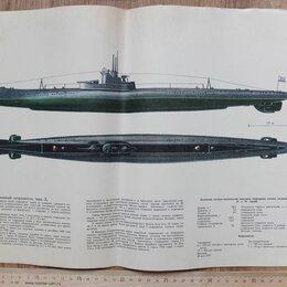 Постеры и календари - плакат Торпедный катер типа Г-5, 0