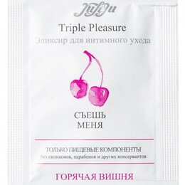 Тонизирование - Эликсир для интимного ухода Triple Pleasure  Горячая вишня  - 3 мл., 0