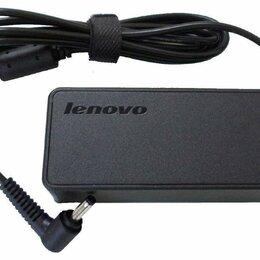 Аксессуары и запчасти для ноутбуков - Блок питания для ноутбуков Lenovo 530S-15IKB 20V, 3.25A, 4.0-1.7мм, 0