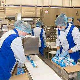 Фасовщики - Фасовщица на склад морепродуктов вахта 45,60 с питанием и проживанием , 0