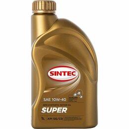 Масла, технические жидкости и химия - Масло SINTEC Супер SAE 10W-40 API SG/CD канистра 1л/Motor oil 1liter can, 0