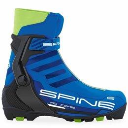Ботинки - Лыжные ботинки spine, 0