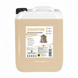 Моющие средства - Средство для бесконтактной мойки Profy Mill DOZATOR, 0