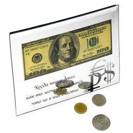 """Банкноты - Купюра 100 Долларов """"Когда много денег ..."""" в зеркальной рамке, 0"""