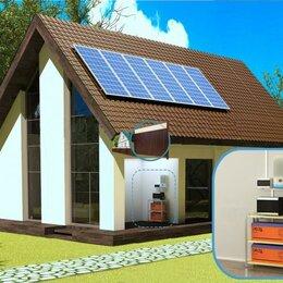 Солнечные батареи - Солнечная электростанция Автономный 1200+, 0