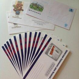Конверты и почтовые карточки - Почтовые конверты, 15 шт., 0
