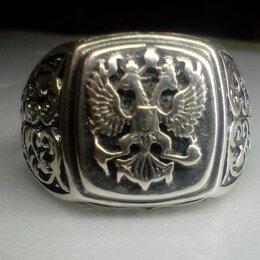 Кольца и перстни - Кольцо перстень серебро СССР 925 проба, клеймо, двуглавый Орел р 19,5, 0