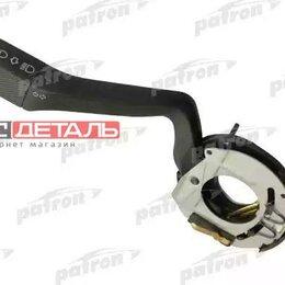 Электрика и свет - PATRON P150017 Переключатель подрулевой VW GOLF 1.0/1.3/1.6/1.6D/1.8 87-91, J..., 0