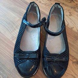 Балетки, туфли - Туфли школьные , 0