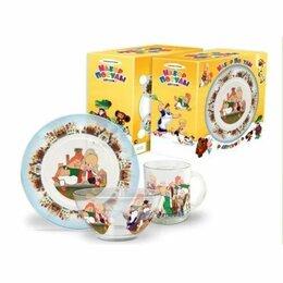 Игрушечная еда и посуда - Набор детский Малыш и Карлсон (стекло) 3 предмета в п/у, 0