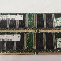 Модули памяти - Оперативная память ddr 512 mb hynix, 0