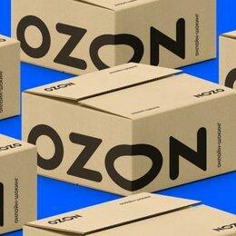 Работники склада - Кладовщик в Озон, 0