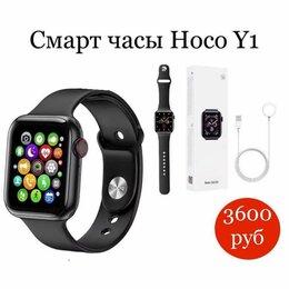 Умные часы и браслеты - Смарт часы hoco y1, 0