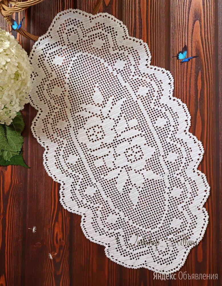 Салфетка крючком / Вязание на заказ по цене 1100₽ - Скатерти и салфетки, фото 0