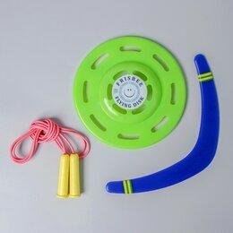 """Фрисби - Летающая игрушка №6(Летающая тарелка """"Фигурная"""", Бумеранг """"Малый"""", скакалка) ..., 0"""