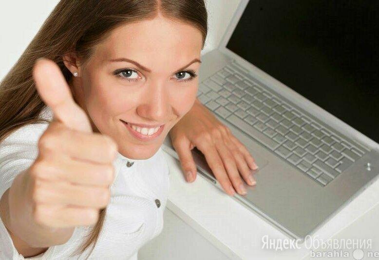 Консультант онлайн-магазина (совмещение) - Специалисты, фото 0