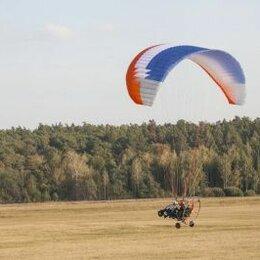 Прочее -   Параплан моторный ASA Trike 2   , 0