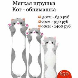 """Мягкие игрушки - Мягкая игрушка-подушка """"Обнимашки от котейки"""" 60см, 0"""