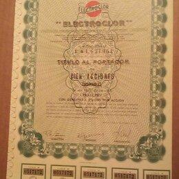 """Документы - Акция.Аргентина.""""ELECTROCLOR"""" 1974 г. Описание., 0"""