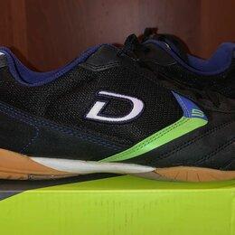 Обувь для спорта - футзалки демикс, 0