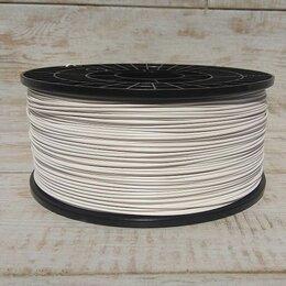 Расходные материалы для 3D печати - PETG пруток 1.75 мм белый катушка 850р, 0