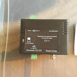 Комплектующие - Передатчик видеосигнала по витой паре су-1, 0