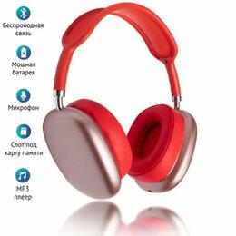 Наушники и Bluetooth-гарнитуры - Наушники беспроводные 10 часов  (P9RD) (Красный), 0