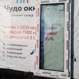 Окна - Окно, ПВХ Ivaper 70мм, 1480(В)х680(Ш) мм, 0