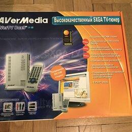 TV-тюнеры - AverTV BOX9: внешний тв-тюнер, 0