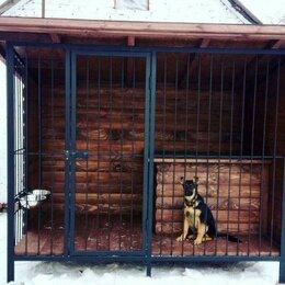 Клетки, вольеры, будки  - Вольеры для собак, 0