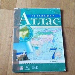 Учебные пособия - Атлас по географии 7 класс, 0
