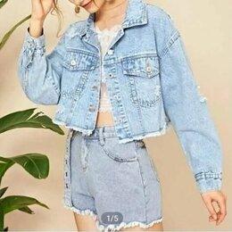 Куртки - Новая джинсовая куртка женская, 0