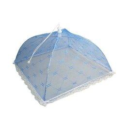 Зонты и трости - Для пикника! Защитный зонт для продуктов - Кружево, 32*32*20 см, цвет микс, 0