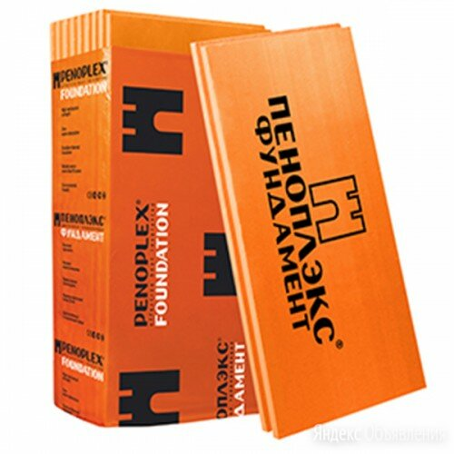 Пенополистирол Пеноплэкс Фундамент 1185х585х100мм (2,78м²) по цене 2650₽ - Изоляционные материалы, фото 0