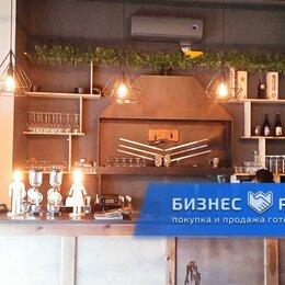 Общественное питание - Кафе кавказской кухни в Адмиралтейском р-не, 0