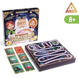 Настольные игры - Настольная игра «Академия волшебства. Магистериум», 0