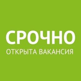 Машинисты - Машинист экскаватора на строительство автодороги, МО,Ногинск, 0