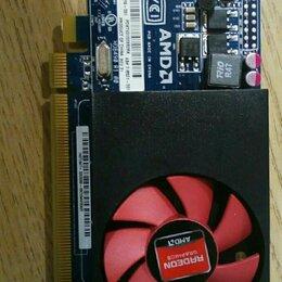 Видеокарты - Видеокарта amd radeon HD8490 1Gb новая, 0