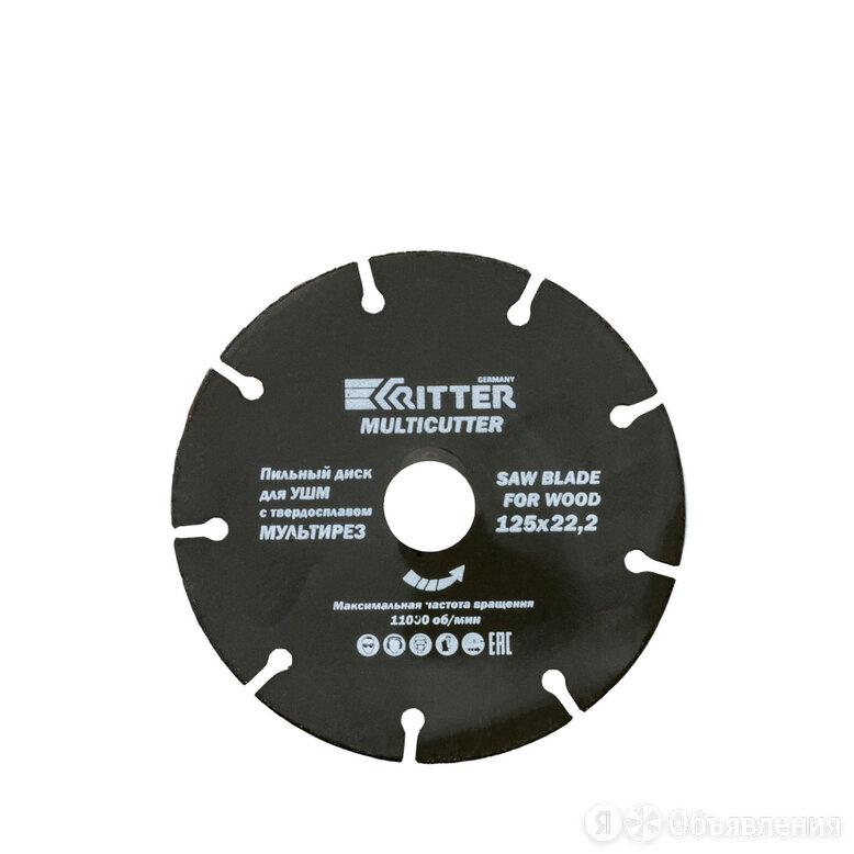Пильный диск для ушм RITTER Multi по цене 499₽ - Для шлифовальных машин, фото 0