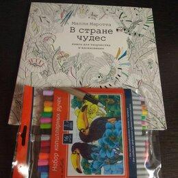Рукоделие, поделки и сопутствующие товары - Книга для творчества и вдохновения, 0