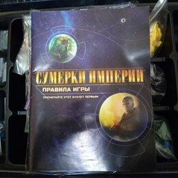 Настольные игры - Настольная игра сумерки империи 4-е издание, 0