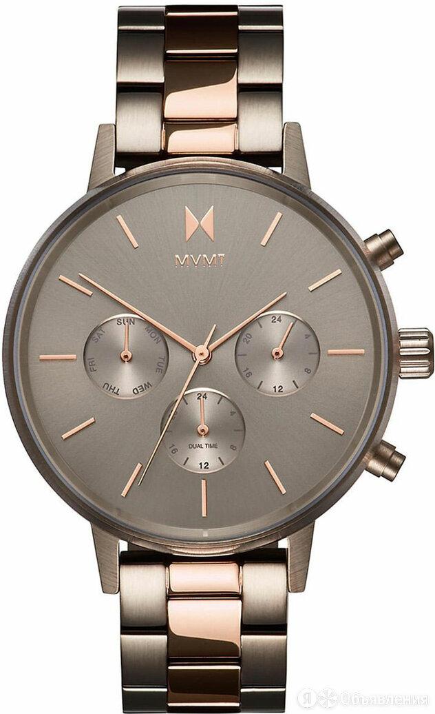 Наручные часы MVMT D-FC01-TIRG по цене 19200₽ - Наручные часы, фото 0