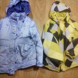 Куртки и пуховики - Куртка весна осень зима ❄⛄, 0