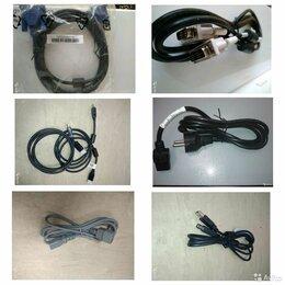 Компьютерные кабели, разъемы, переходники - Кабели DP, DVI, svga, Питание, SATA, KVM, Hdd, 0