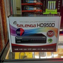 ТВ-приставки и медиаплееры - Selenga HD 9500, 0