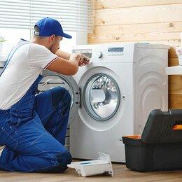 Сборщики - Сборщик-наладчик бытовой техники (стиральные и посудомоечные машины), 0