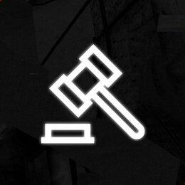 Украшения и бутафория - Логотип с сердцем минимализм, 0