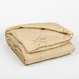 """Одеяла - Адамас Одеяло всесезонное Адамас """"Верблюжья шерсть"""", размер 200х220 ± 5 см, 3..., 0"""